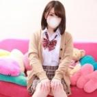 かんな|美少女制服学園CLASSMATE (クラスメイト) - 錦糸町風俗