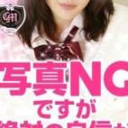 みあ|美少女制服学園CLASSMATE (クラスメイト) - 錦糸町風俗