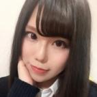 みやび|美少女制服学園CLASSMATE (クラスメイト) - 錦糸町風俗