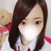 りお|美少女制服学園CLASSMATE (クラスメイト) - 錦糸町風俗