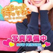 なな|美少女制服学園CLASSMATE (クラスメイト) - 錦糸町風俗