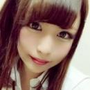 あいの|美少女制服学園CLASSMATE (クラスメイト) - 錦糸町風俗