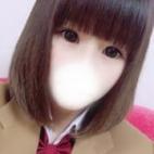 ゆづき|美少女制服学園CLASSMATE (クラスメイト) - 錦糸町風俗