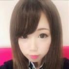 るみ|美少女制服学園CLASSMATE (クラスメイト) - 錦糸町風俗