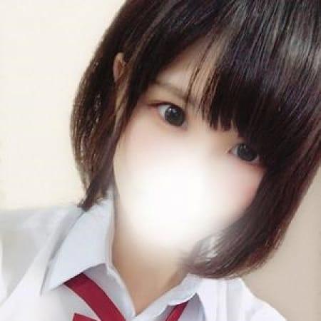 なる|美少女制服学園CLASSMATE (クラスメイト)