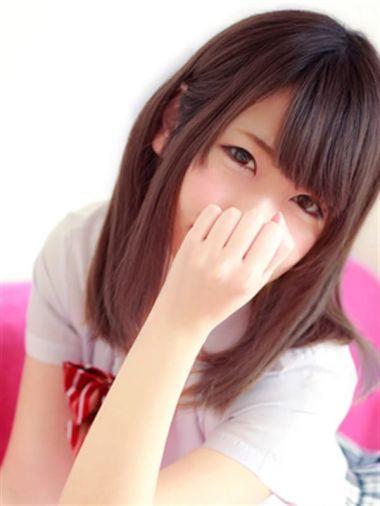 ももか|美少女制服学園CLASSMATE (クラスメイト) - 錦糸町風俗