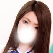 ゆみな|美少女制服学園CLASSMATE (クラスメイト) - 錦糸町風俗