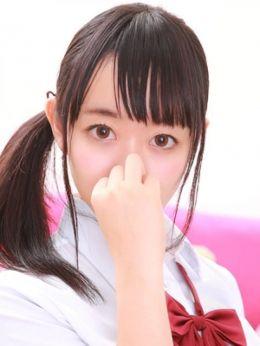 ゆのあ | 美少女制服学園CLASSMATE (クラスメイト) - 錦糸町風俗