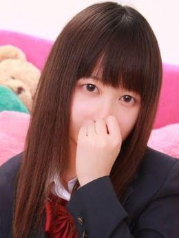 みんと | 美少女制服学園CLASSMATE (クラスメイト) - 錦糸町風俗