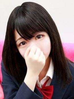 すず | 美少女制服学園CLASSMATE (クラスメイト) - 錦糸町風俗
