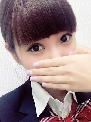 にこ 美少女制服学園CLASSMATE (クラスメイト) - 錦糸町風俗