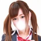もえか 美少女制服学園CLASSMATE (クラスメイト) - 錦糸町風俗