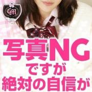 こはく|美少女制服学園CLASSMATE (クラスメイト) - 錦糸町風俗