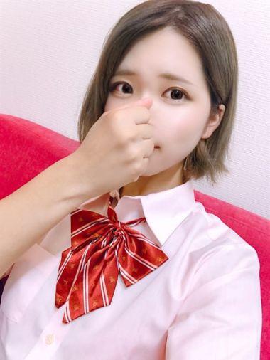 あお|美少女制服学園CLASSMATE (クラスメイト) - 錦糸町風俗