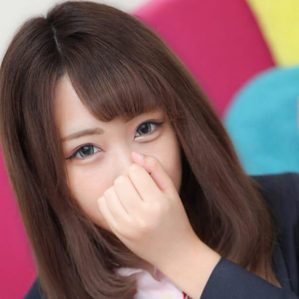 美少女制服学園CLASSMATE (クラスメイト) - 錦糸町派遣型風俗