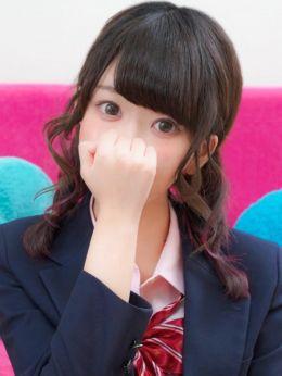 かほ   美少女制服学園CLASSMATE (クラスメイト) - 錦糸町風俗