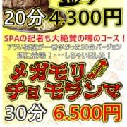 「新感覚アミューズメントパークあ痛たた!11時オープン!」05/09(日) 17:02   あっ痛たた!のお得なニュース