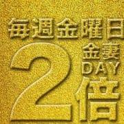 「☆.。毎週金曜日は金妻Day.:*・゜」01/17(金) 23:01 | 金妻 小松店のお得なニュース