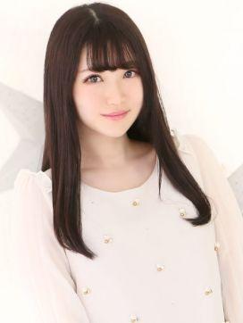 えりの|姫コレクション つくば・土浦店で評判の女の子