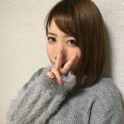 「キスだけで濡れるんです【みよ】」12/09(月) 02:52 | 厚木デリヘル 未経験のお得なニュース