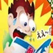 「【珍ルール】これぞ男の見せどころ 選手達と肉弾乱闘!!」12/05(木) 18:50 | 五反田デッドボールのお得なニュース