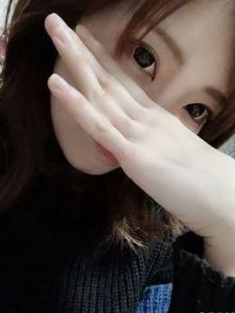 ユキ 超弩級のエロさと美貌♡ | PINKY&DIA ピンキー&ダイヤ - 岡崎・豊田(西三河)風俗