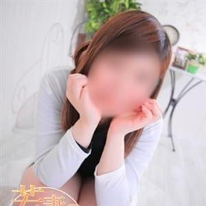 つかさ☆魅惑的な妖艶スレンダー奥様