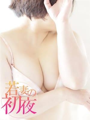 みく☆身を委ねたくなる包容力 若妻の初夜 - 名古屋風俗