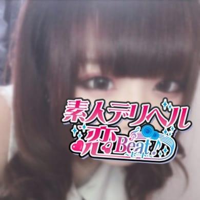 みるく【★愛嬌抜群プレミア姫★MAX★】 | 恋Beat(山形市近郊)