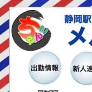 「【メルマガ会員特典】」12/10(火) 08:36 | 浜松駅前ちゃんこのお得なニュース