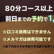 ☆オフィシャル会員限定イベント☆|浜松駅前ちゃんこ