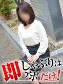ちひろ|即アポ奥さん 三河FC店でおすすめの女の子
