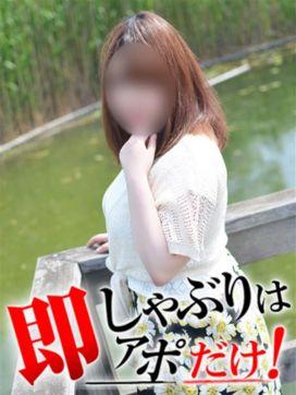 うた|即アポ奥さん 三河FC店で評判の女の子
