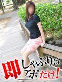 ふうか|即アポ奥さん 三河FC店でおすすめの女の子