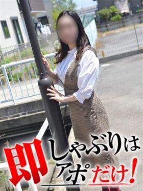 ななみ|岡崎・豊田(西三河)風俗で今すぐ遊べる女の子