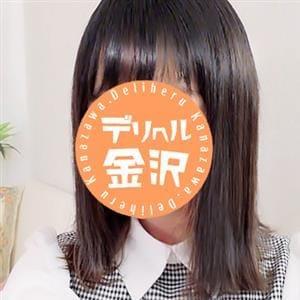 ハナ☆笑顔×サービス満点ガール☆