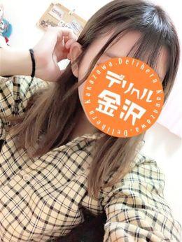 イズミ☆正統派の現役学生美少女☆ | デリヘル金沢 - 金沢風俗