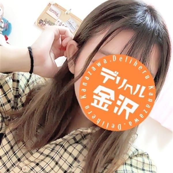 イズミ☆正統派の現役学生美少女☆