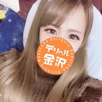 【 ロングタイム割引 】最大3000円OFFの超お得イベント☆|デリヘル金沢