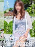 小松 みき【青天井の快楽】|奥様会館 函館店でおすすめの女の子