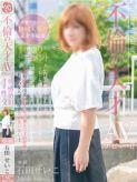 石田 せいこ【淫乱未経験】|奥様会館 函館店でおすすめの女の子