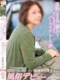 江口 なつみ【細身巨乳美女】|奥様会館 函館店でおすすめの女の子