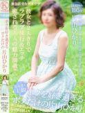 片山 ひかり【恋人プレイ】|奥様会館 函館店でおすすめの女の子