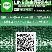 ずっとお得に遊べる【公式LINE Official Account】 HEAVEN