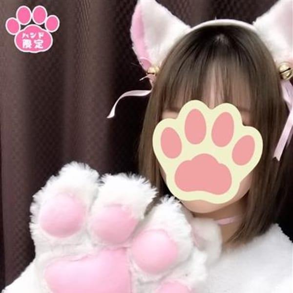 えりか☆猫の手のみ☆
