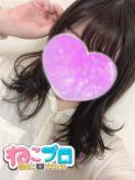 さゆみ☆完全業界未経験☆ 若妻ねこ化プロジェクトでおすすめの女の子