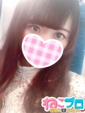 みみ☆やっと決まった入店☆ 若妻ねこ化プロジェクトで評判の女の子