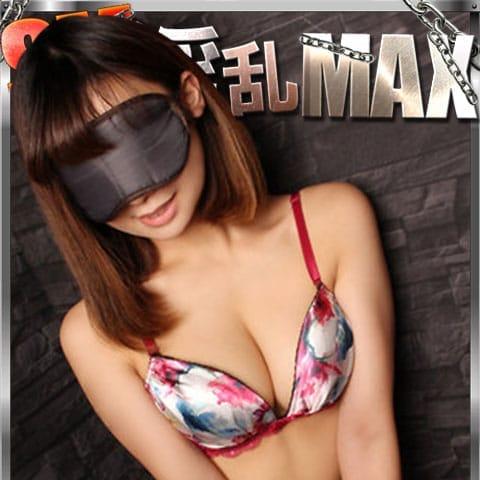「EVENT」12/10(火) 23:35 | SM淫乱MAXのお得なニュース