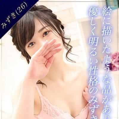「♥ラブホ305様♥」12/07(土) 00:57 | みずきの写メ・風俗動画