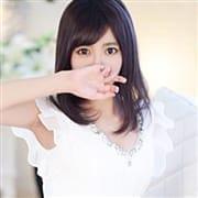 「「まゆ」ちゃん入店!」01/21(火) 19:53 | 即尺特急便ハメられた僕の彼女のお得なニュース